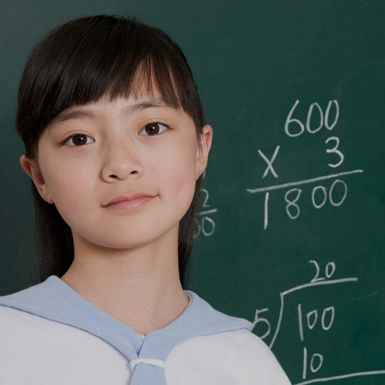 AMA Basic Education - high schooler