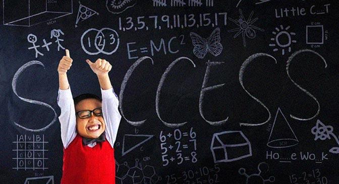 AMA Basic Education success for kids